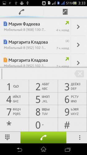 Sony Xperia C - Официальная прошивка - 4PDA