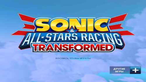 sonic all stars racing transformed apk mali