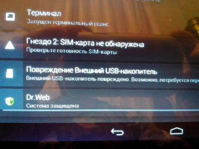 Huawei E3131 (МТС 420S, 420D, Мегафон М21-1) - Обсуждение - 4PDA