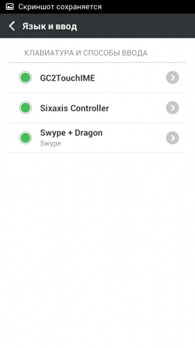 game controller 2 touch 1.2.7.5 apk