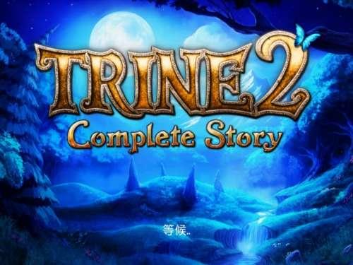 Trine 2 Скачать Торрент - фото 8