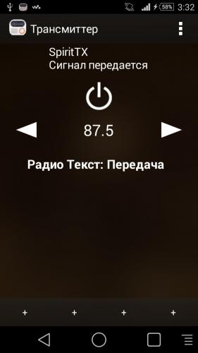 Клуб мододелов Sony Xperia - 4PDA