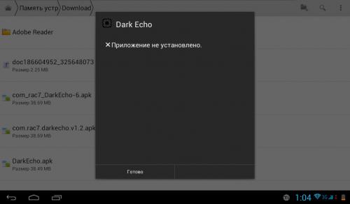Dark Echo - 4PDA