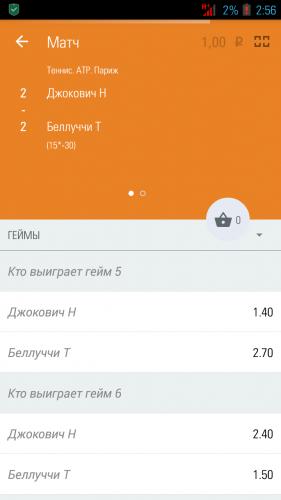 4pda фонбет для андроид