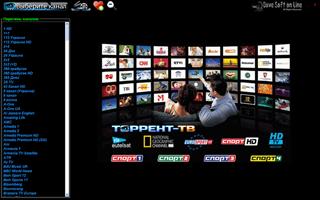 Канал футбол 1 торрент тв онлайн