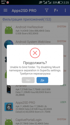apps2sd pro apk 13.4
