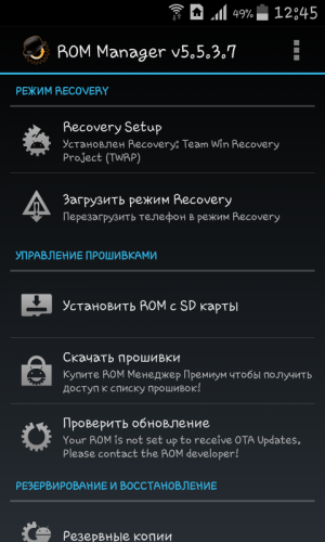 Samsung J110 Galaxy J1 Ace Duos - Обсуждение - 4PDA