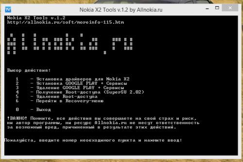 Nokia X2 - Прошивки - 4PDA