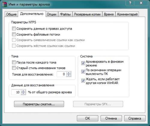 Удаление системных приложений Android - 4PDA