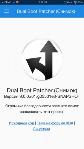 DualBootPatcher - 4PDA