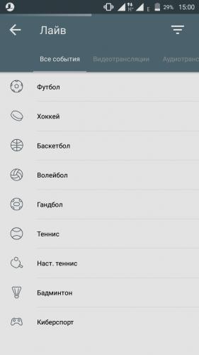 Скачать фонбет андроид последняя версия [PUNIQRANDLINE-(au-dating-names.txt) 28