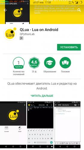 TouchPal Keyboard - 4PDA