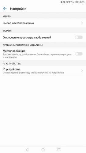 Huawei Mate 9 / Mate 9 Pro - Прошивка (OS Android 7 X) - 4PDA