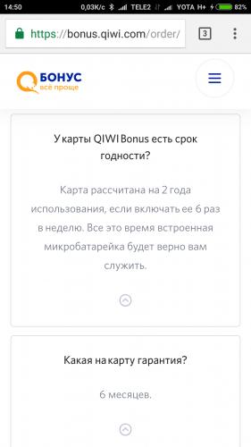 Скачать программу qiwi daily bonus